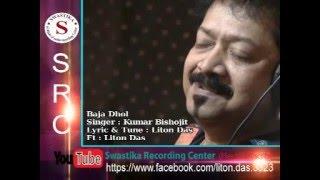 New Bangla Thakur song Baja Dhol Singer : kumar bishwajit Ft : Liton Das