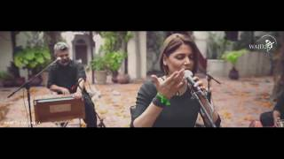 Kamlee Da Dhola Official Video | Wajd (2017) Hadiqa Kiani