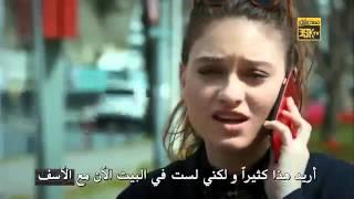 مسلسل حب للايجار الحلقة 39 مترجمة للعربية القسم 3