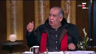 كل يوم - يوسف زيدان: بن رشد مش شهيد الفلسفة .. ومفهوم العقل لديه مهترئ تماما