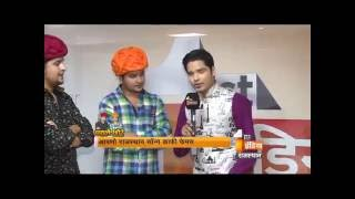 Interview with Baawale Chore (India Got Talent Fame) | Aapano Rajasthan | Part -1