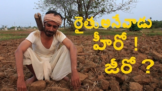 Khaidi No.0 | Khaidi No.150 | Neeru Neeru Song | Chiranjeevi | Dsp | VV Vinayak | Emotional song