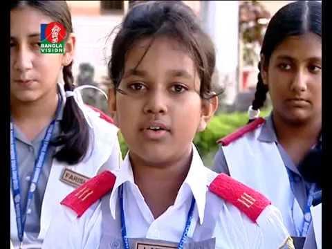 ECB: BANGLADESH INTERNATIONAL SCHOOL & COLLEGE