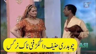 Funny Punjabi Stage Drama Show, Nargis Ch Hanif da kokar with mona mo