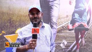 Adhithi+Movie+Audio+Launch