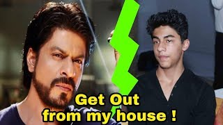 Oops ! Sharukh khan asked elder son Aryan Khan to get out from his house|Big fight