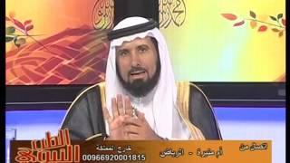 علاج الكلى) الشيخ ناصر الرميح