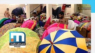 Pooram: Thiruvambadi Gears Up For Chamayam Exhibition| Mathrubhumi News