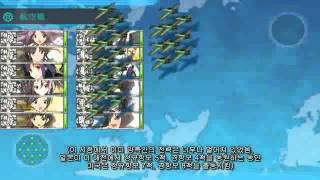 [자막] 칸코레로 재현한 태평양 전쟁
