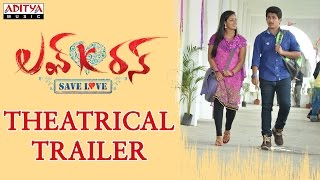 Love K Run Movie Theatrical Trailer || Deepak Taroj, Malavika Menon