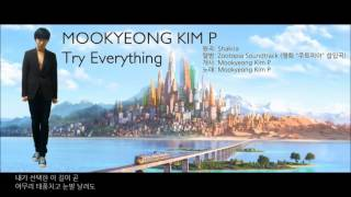 Mookyeong Kim P - Try Everything (Shakira Zootopia Rap Cover) (Korean Version)