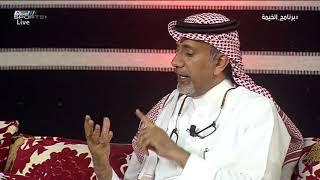عادل الملحم - كل الأندية تتحدث عن نزاهة الوكيل السعودي الرماح #برنامج_الخيمة