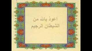 الشيخ مصطفى اسماعيل الرحمن تلاوة نادرة   YouTube