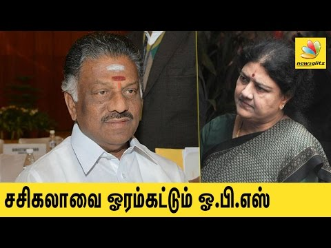 O Panneerselvam not listening to Sasikala s instruction Latest Tamil News