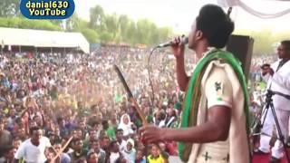 Download Mekuanent Melese - Na Beyigne - New Ethiopian Music 2015 3Gp Mp4