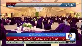 Preparation of  meals on arrival Bilawal Bhutto Zardari in Multan