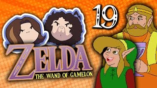 Zelda The Wand of Gamelon: A 3rd Grader's Bedroom - PART 19 - Game Grumps