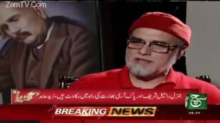 Zaid Hamid Exclusive | Such News Pakistan | 2 October 2016