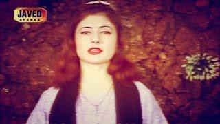 Nazia Iqbal -  Zam Zam Ta Sara Zam