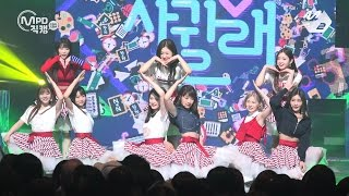 [MPD직캠 4K] 다이아 직캠 나랑 사귈래 Will you go out with me DIA fancam @엠카운트다운_170427
