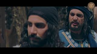 مسلسل هارون الرشيد ـ الحلقة 17 السابعة عشر كاملة HD | Haroon Al Rasheed