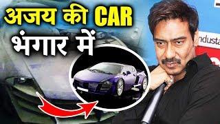 Ajay Devgan की Taarzan The Wonder Car पड़ी है कबाड़ में - Rs 2 Crore की थी Car