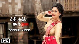 Tok Dekhi Mor Gaa | Abhishruti | Super Hit  Bihu Song  2017