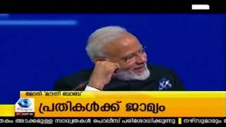 News @1 PM : സോഷ്യല് മീഡിയ ഹര്ത്താലിന് പിന്നില് സംഘപരിവാര് | 21st April 2018