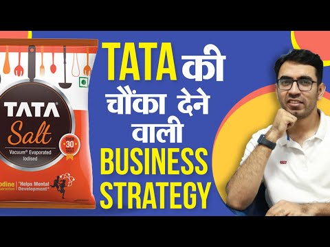 कैसे बना Tata Salt No.1 Best Business Plan Video Success Story of Tata Namak