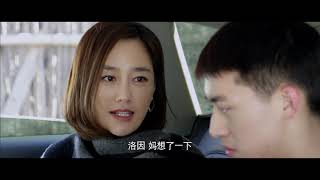 【上瘾】网络剧 Addicted 第1集 问题少年作文本引发血案 [BL]