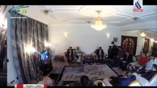 مقلب خطوبة 2015   حلقة باسم البغدادي