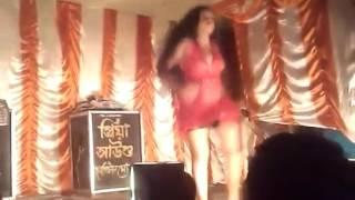 Hungama Bengali goutam Jana 989889