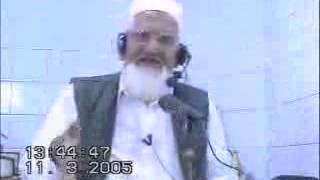 Eak aur razae allah  abdul maliK bin murwan by molana ishaq
