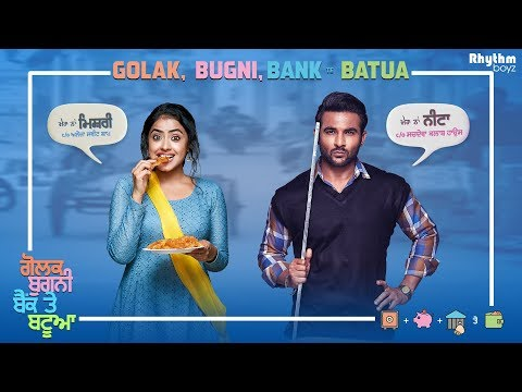 Xxx Mp4 Golak Bugni Bank Te Batua Full Movie HD Harish Verma Simi Chahal Superhit Punjabi Movies 3gp Sex