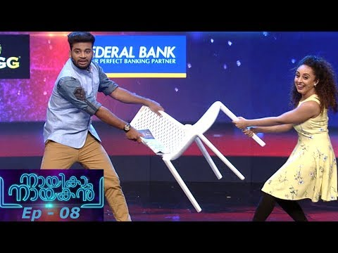 Xxx Mp4 Nayika Nayakan I Ep 08 Romance Is Here To Stay I Mazhavil Manorama 3gp Sex