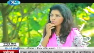 Comedy Bangla Natok The Village Engineer Part 37