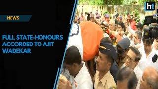 Full state-honours accorded to Ajit Wadekar