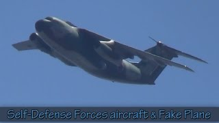 Self-Defense Forces aircraft and FakePlane 自衛隊機とフェイク?プレーン 2013/4/20-4/22