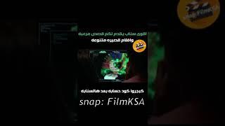 فلم ممنوع من العرض 18+