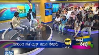 Kannada actor Chikkanna with Kwatle Keetle | Comedy Special | part3