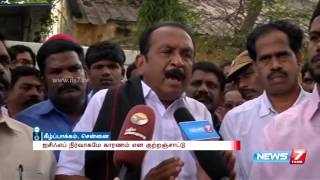 ICF is responsible for the death of apprentice Hemanth Kumar : Vaiko| News7 Tamil