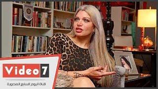 ياسمين الخطيب تكشف من تحرشوا بها : طبيب وصاحب قناة ورجال أعمال وأساتذة جامعة