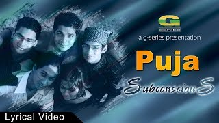 Puja || by Subconscious | Bangla Song 2017 | Lyrical Video | ☢☢Official☢☢