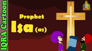 Isa (as) | Jesus (pbuh) Prophet story - Ep 31 (Islamic cartoon )