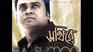 Bangla song shokhi re