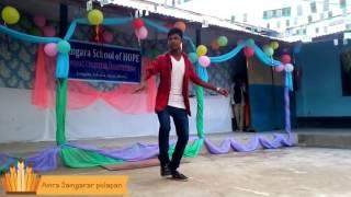 Tui amer facebook o nai shool dance.. By Raju Jamgara school of hope