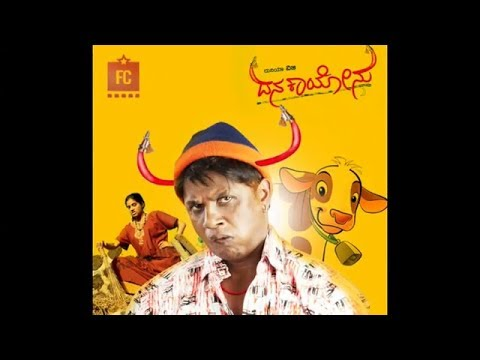 Xxx Mp4 Halu Kudida Danakayonu Kannada Cover By Mohan 3gp Sex