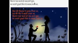 Romantic Shayari for Good Night