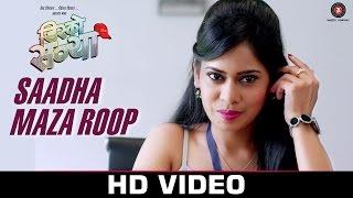 Saadha Maza Roop - Disco Sannya | Adarsh Shinde | Abhijeet Kawthalkar - Sachin Purohit