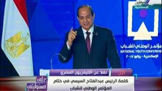 السيسي يطالب الاعلام بتبني قضايا الاصلاح الاقتصادي واسقاط الدولة